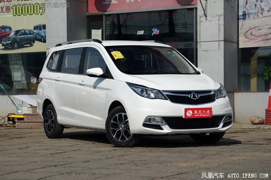 长安欧尚最高优惠1.2万 广州有现车