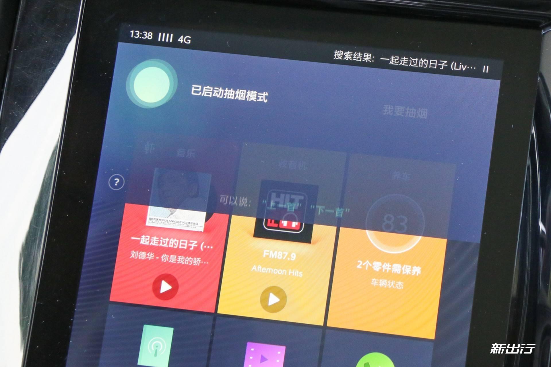 斑马 2.0 系统即将在本月 28 日升级 您准备好了吗?