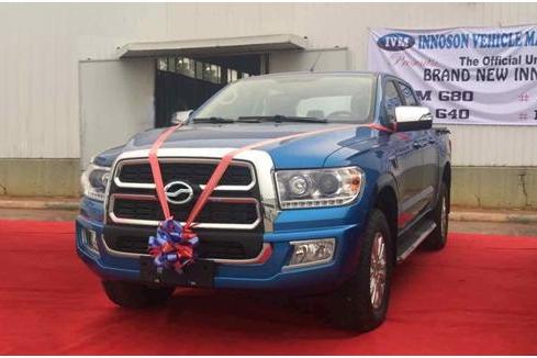 中兴领主强势登陆尼日利亚 全面挺进海外高端市场