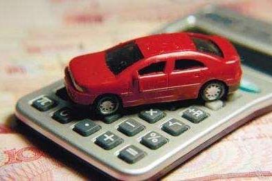 养一辆10万元的小车,一年到底需要花多少钱?