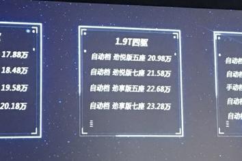 五十铃mu-X牧游侠上市 售17.88-26.88万