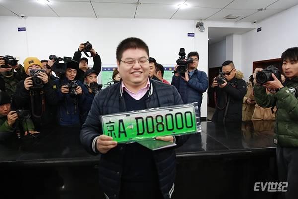 """京AD/京AF开头 北京新能源汽车专用""""绿牌""""首发"""