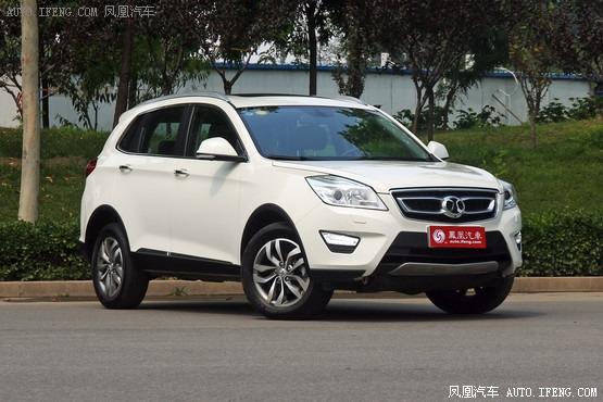 重庆绅宝X65限时优惠1.2万 欢迎咨询