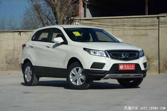 重庆北汽绅宝X55优惠2.7万元 欢迎垂询