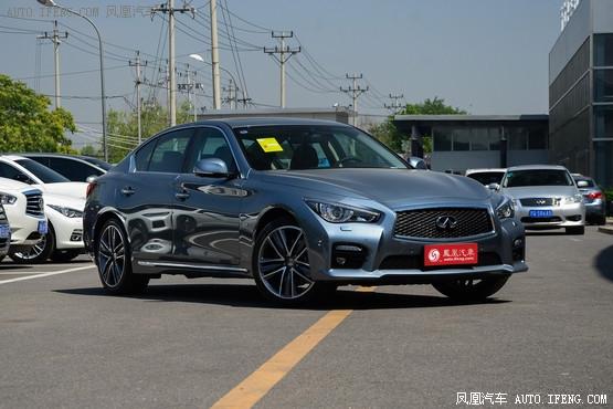 英菲尼迪Q50L最高优惠5万 广州有现车