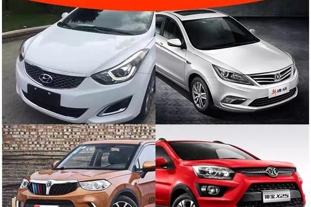 2017年这4款车销量暴跌,最惨下滑近70%!