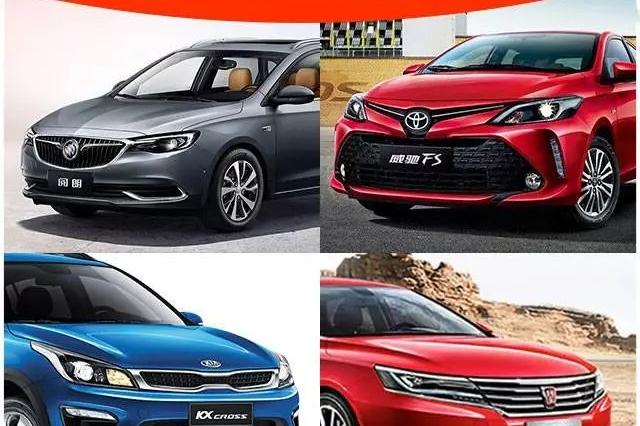2017年上市的全新轿车中,这4款最火!年底买车值得考虑