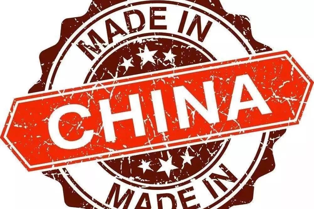 中国品牌高端化,到底该如何走?