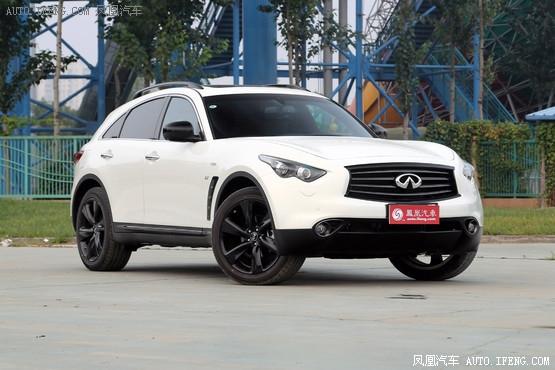 英菲尼迪QX70优惠达15万 广州现车在售