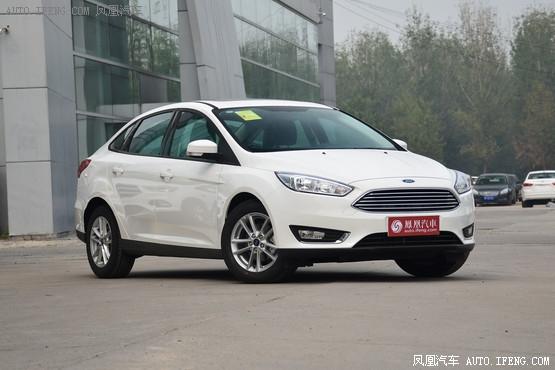 福特福克斯最高优惠2.6万 广州有现车