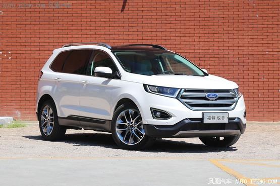 福特锐界全系优惠2.3万元 广州现车在售