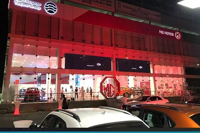 这次走的更远 名爵品牌旗舰店亮相沙特