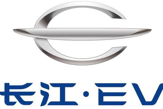 陈国章、陈育松两大将离职,谁将掌舵长江新能源乘用车未来?