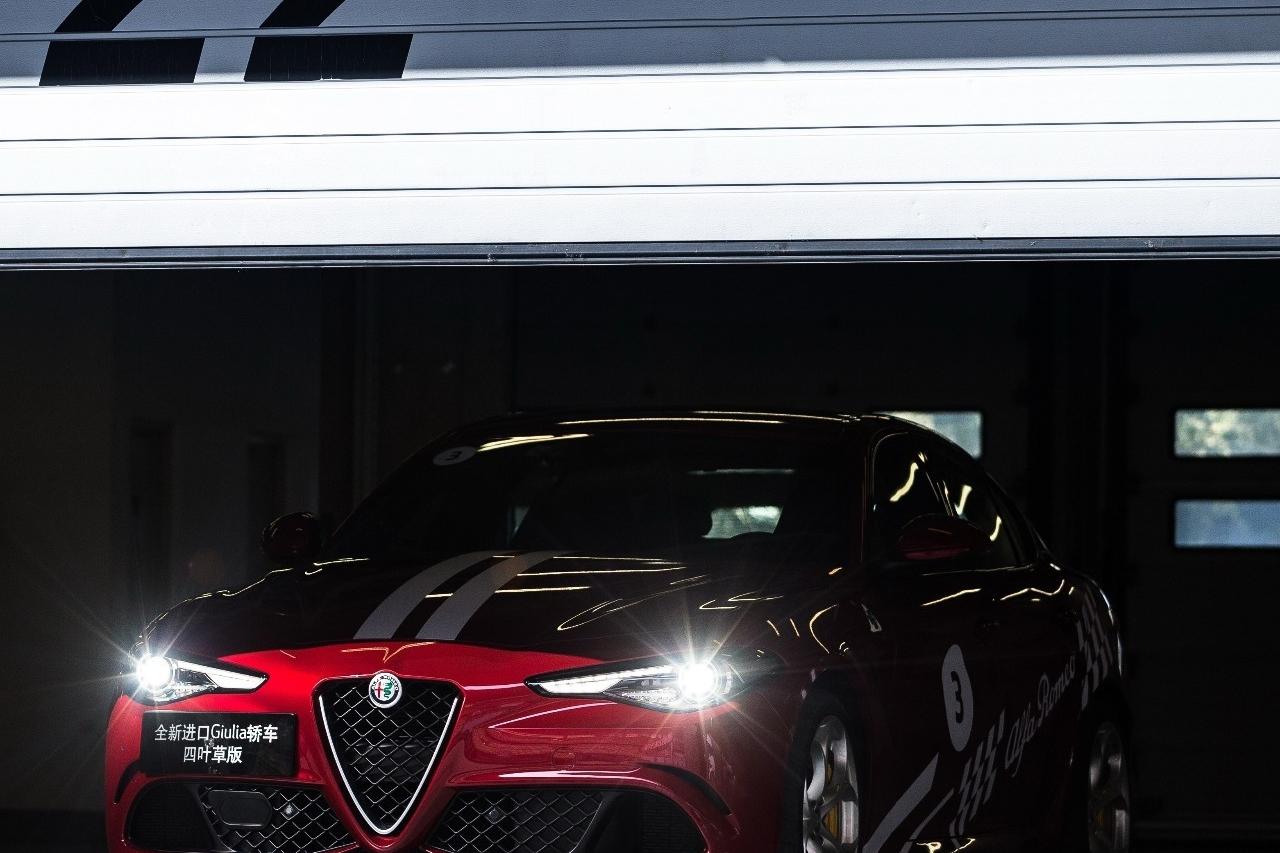 活动丨一场和朱丽叶的共沐爱河!赛道试驾Giulia四叶草性能版