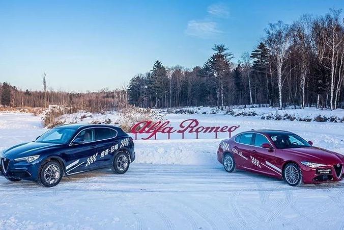 阿尔法·罗密欧中国首次踏雪之行