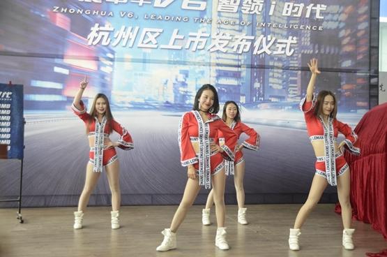 华晨中华V6杭州上市