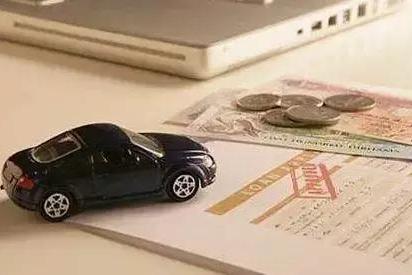 这些违章除了罚款扣分 还可能让保费翻倍!