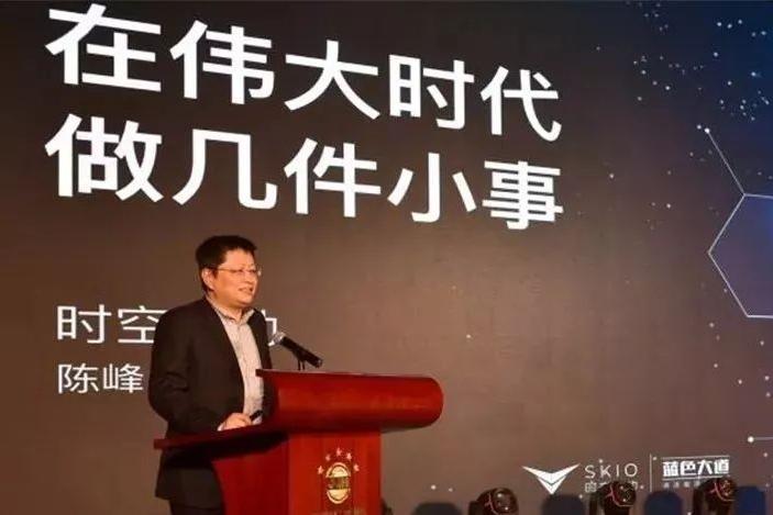 时空电动CEO陈峰:以电动之名介入加油站,以网约车之名介入出租车