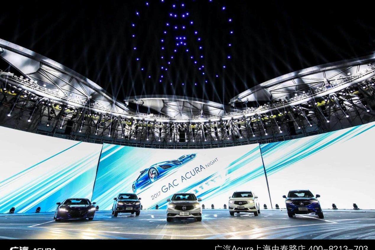 广汽Acura销量再攀新