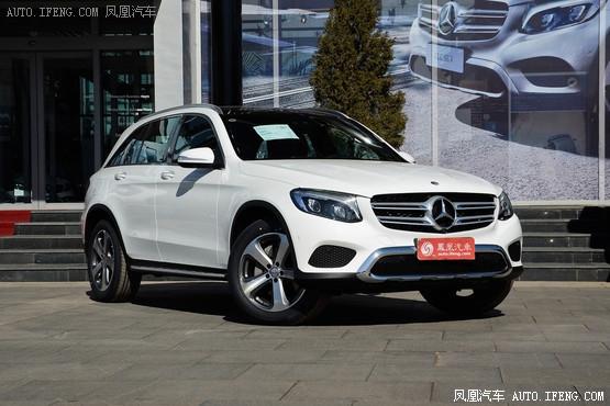 奔驰GLC售价39.60万元起 现车销售