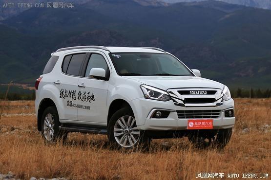江西五十铃mu-X购车优惠4.2万 现车供应