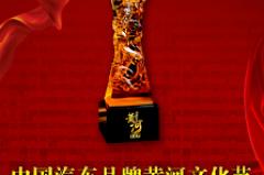 """货真价实,昌河Q35斩获""""年度小型SUV"""""""