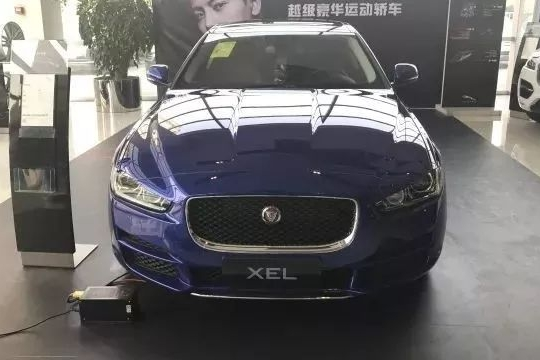 全新XEL:史上最便宜捷豹车真能突围吗? 小朋探店