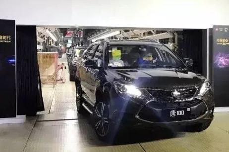 比亚迪第30万辆新能源车下线,2018年将推续航300Km小型电动车