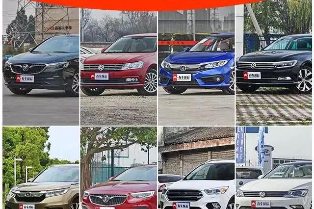 这10台车的中文名朗朗上口,但英文名99%的人不会念!