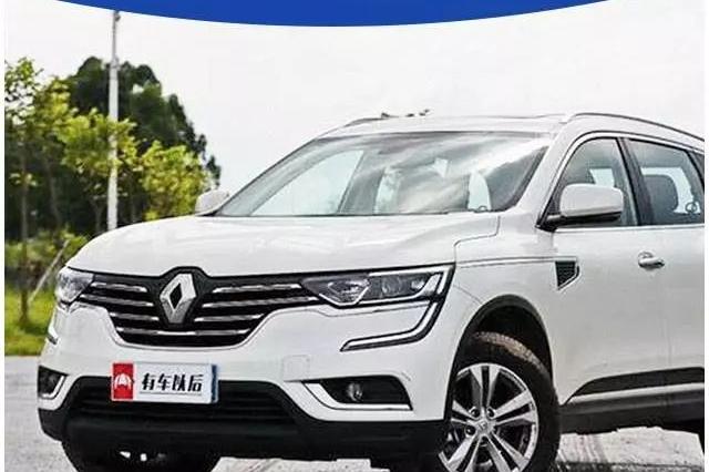 17.98万起,性价比最高的欧系SUV之一,车主真实口碑曝光