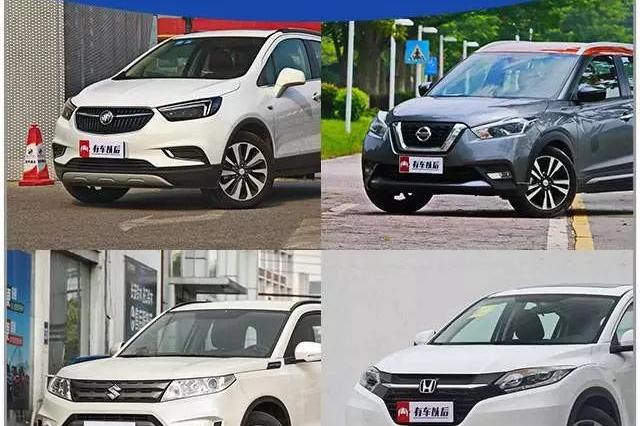 最低不到14万,这4台合资SUV配备了看起来价值40万的大灯!