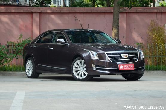 凯迪拉克ATS-L现车最高优惠7.5万元