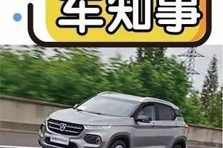 月入4000也能买!人生第一台,这几款小型SUV都是上佳之选!