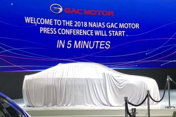 紧凑家轿新选择,传祺GA4北美车展全球首发,1月18日正式上市