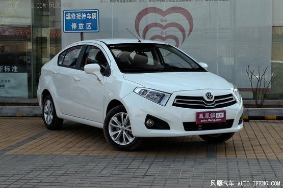中华H230优惠1000元