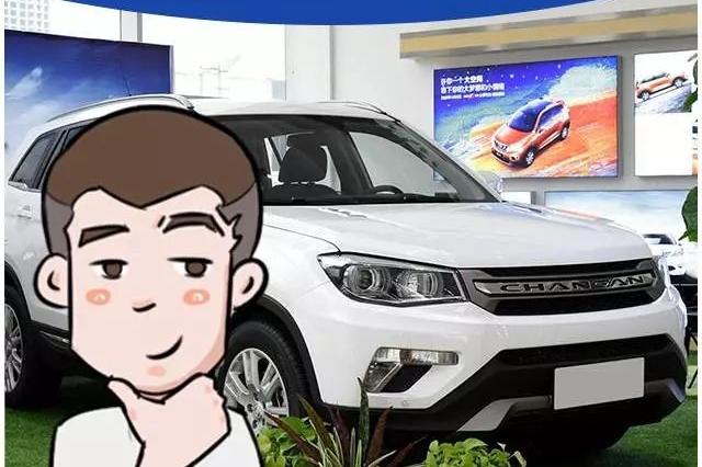 曾经卖10几万还要加价5000的SUV,如今7.98万起还-1万多!