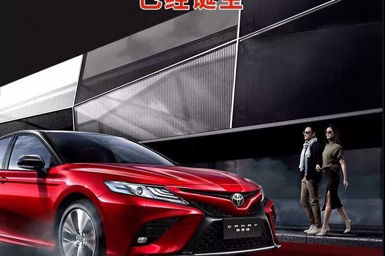 中国首批 TNGA汽车用