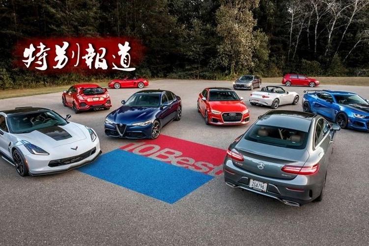 除了皮卡,米国卖的最好的车是哪款?特朗普上台后美车市终结增长!