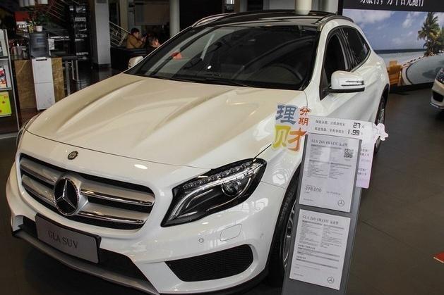 奔驰GLA 新低价 优惠8.09万元 现车充足
