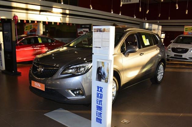 昂科威 新低价 优惠6.29万元 现车充足