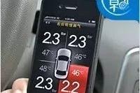 老司机告诉你:买车时没有这个配置白送都别要!