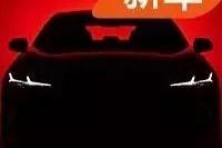 期待了好几年的丰田亚洲龙,终于要由一汽丰田进行国产了