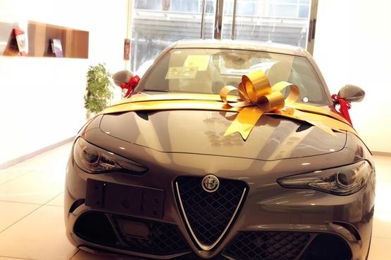 Giulia四叶草限量版