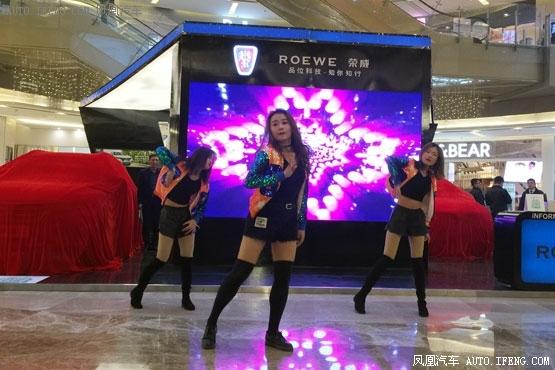 荣威RX3宁波区域上市