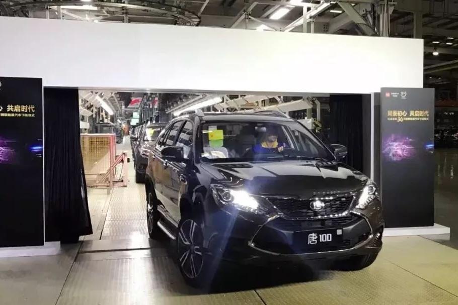 战略布局技术创新,迎造车新元年!2018比亚迪势不可挡