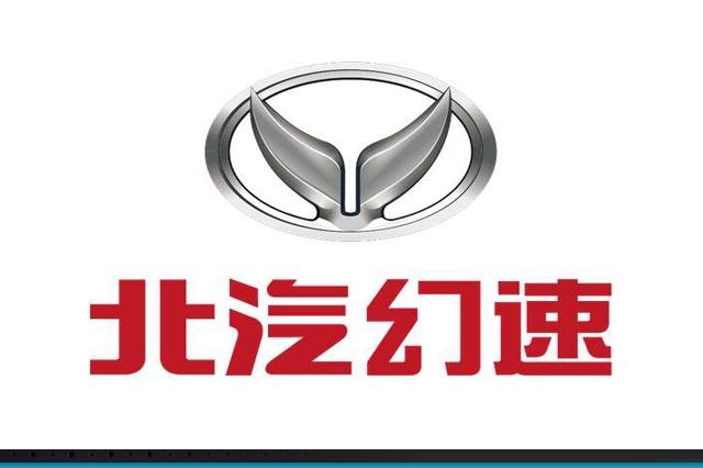"""谁说SUV市场已成""""红海"""",北汽幻速今年再投4款新车"""
