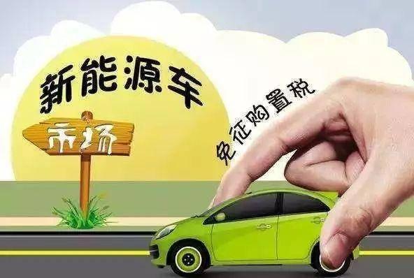10年时间,比亚迪成国内最快达到30万辆新能源车的车企