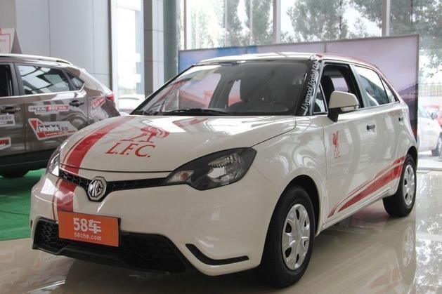 2018上汽MG3宁波新报价 现金直降1万元