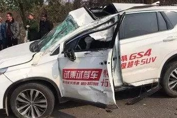 传祺GS4试驾车出惨剧 试驾安全不容忽视