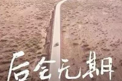 """轿车""""小时代""""面临生死,""""转身""""迎来春天丨温故2017"""